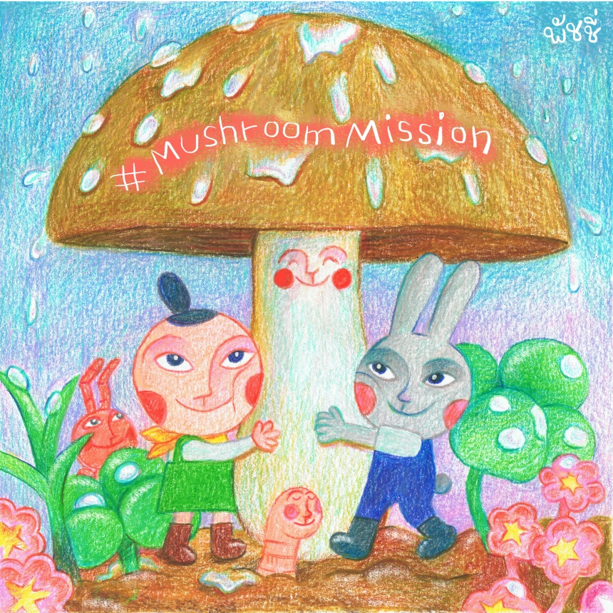 Chi_Pantanakul_MushroomMission